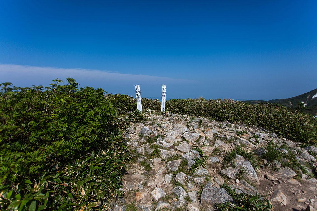 【巻機山】登山百景-九合目のニセ巻機山