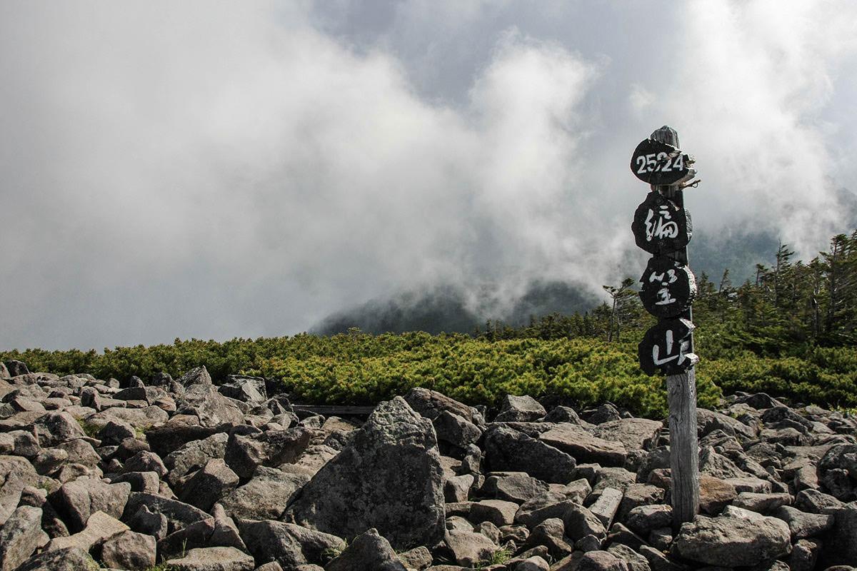 【南八ヶ岳 南北縦走】登山百景-雲が無ければ八ヶ岳が一望