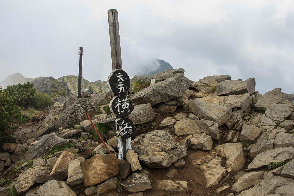 【南八ヶ岳 南北縦走】登山百景-横岳山頂