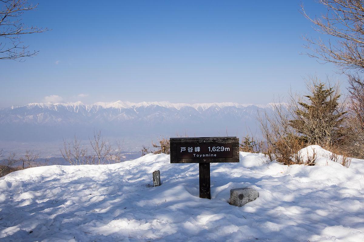 戸谷峰は眺めが良い