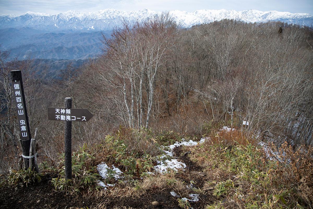 不動滝方面の登山道