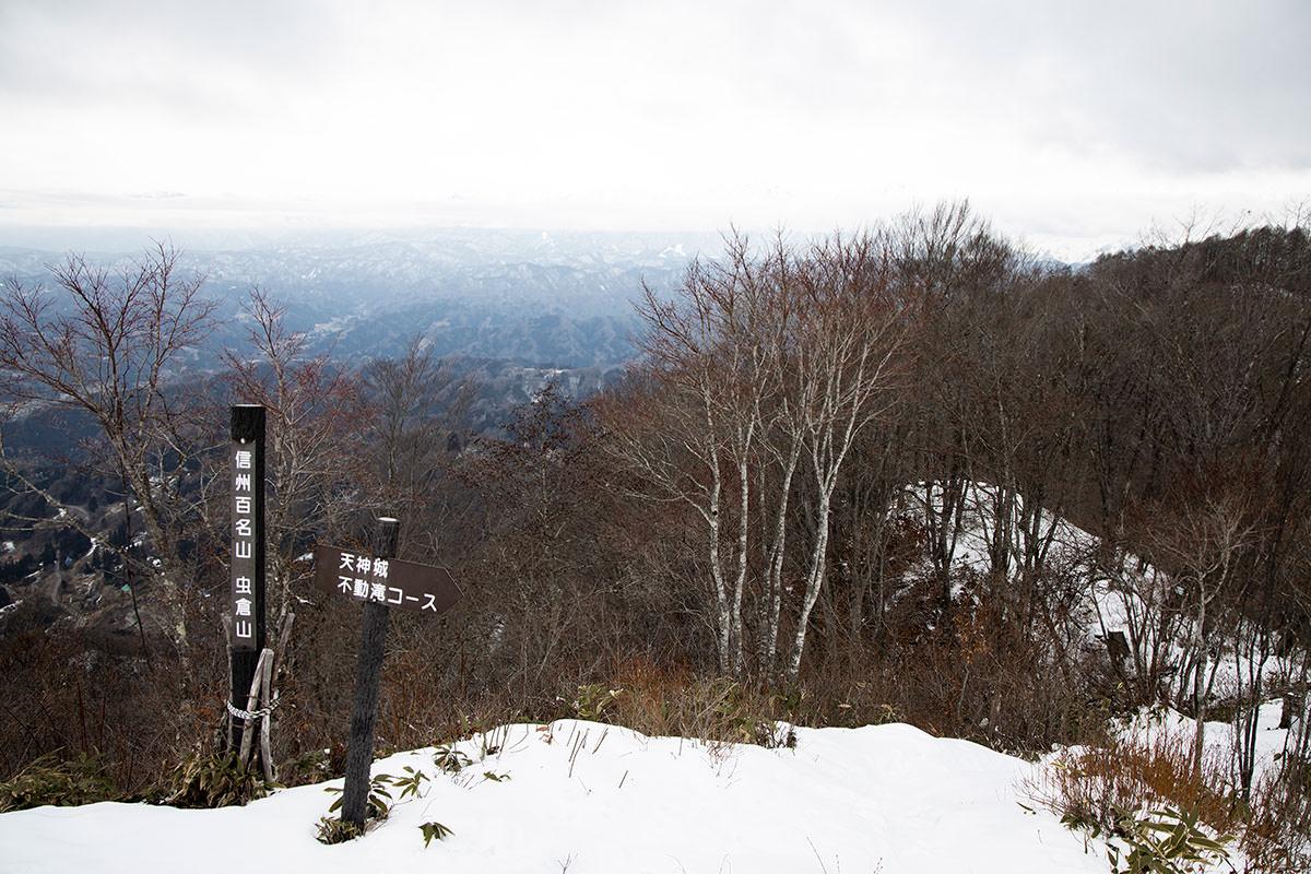 不動滝コースと山頂で合流