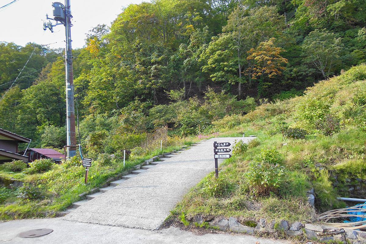 【妙高山】登山百景-燕温泉の登山口