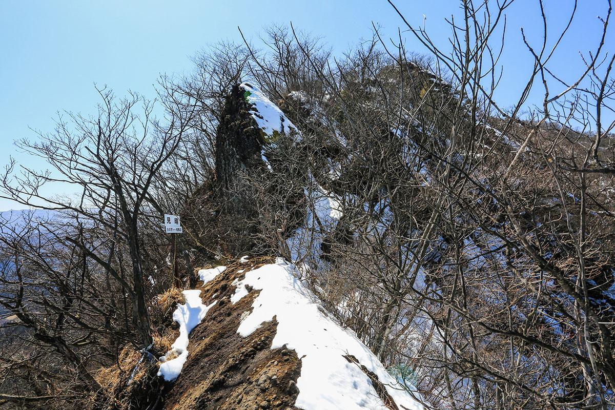 【妙義山】登山百景-この先