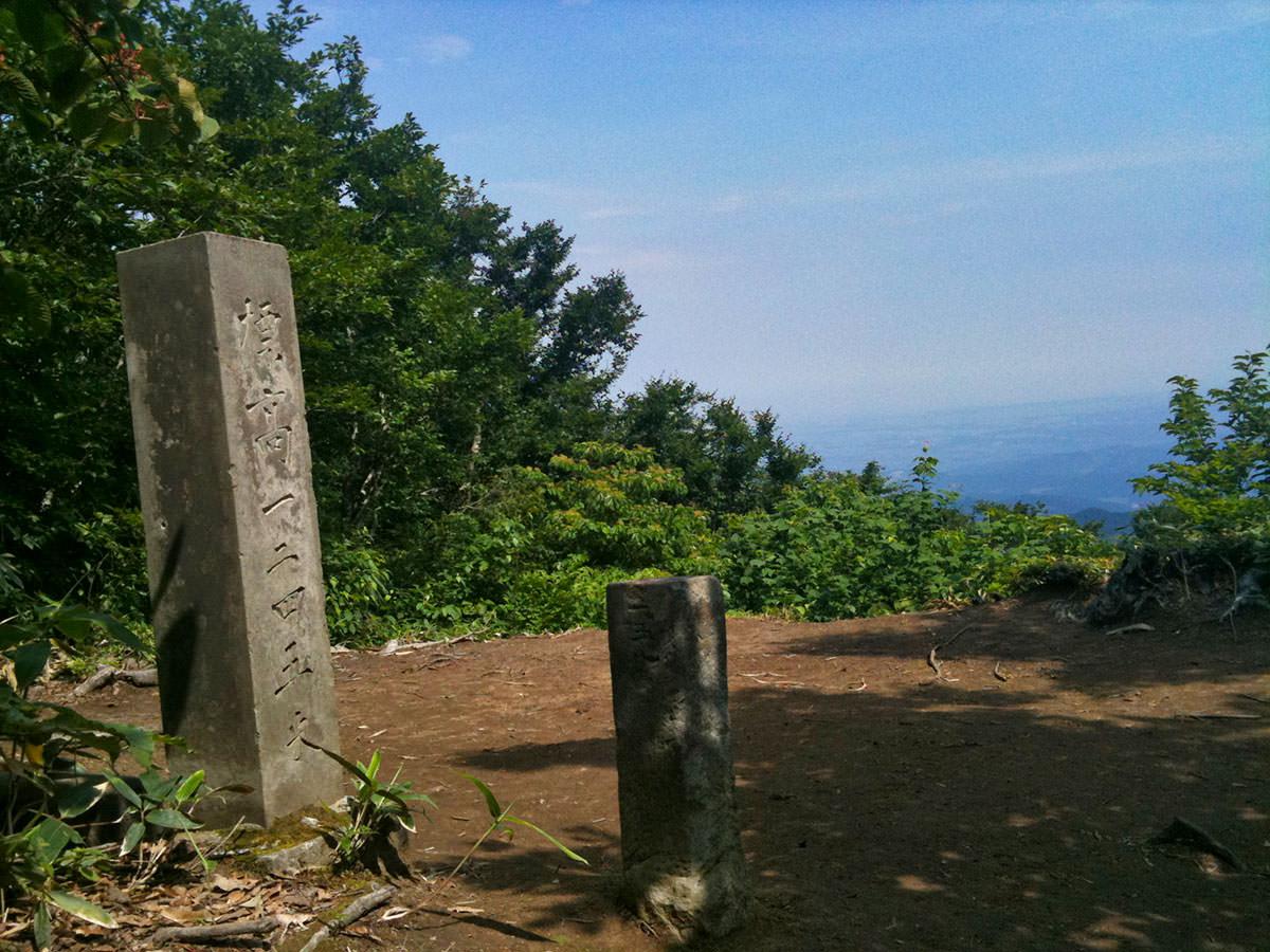 【鍋倉山】登山百景-黒倉山