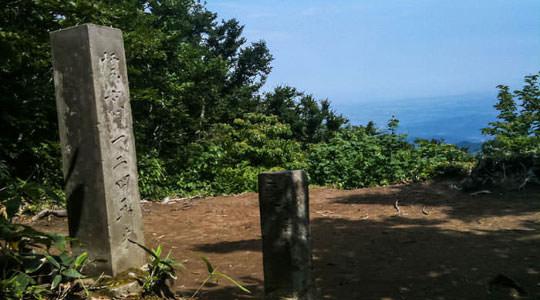 鍋倉山 関田峠