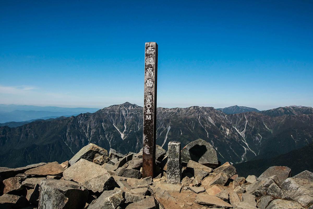 【西穂高岳】登山百景-西穂高岳に到着