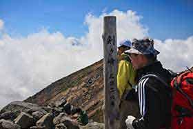 最高地点は剣ヶ峰