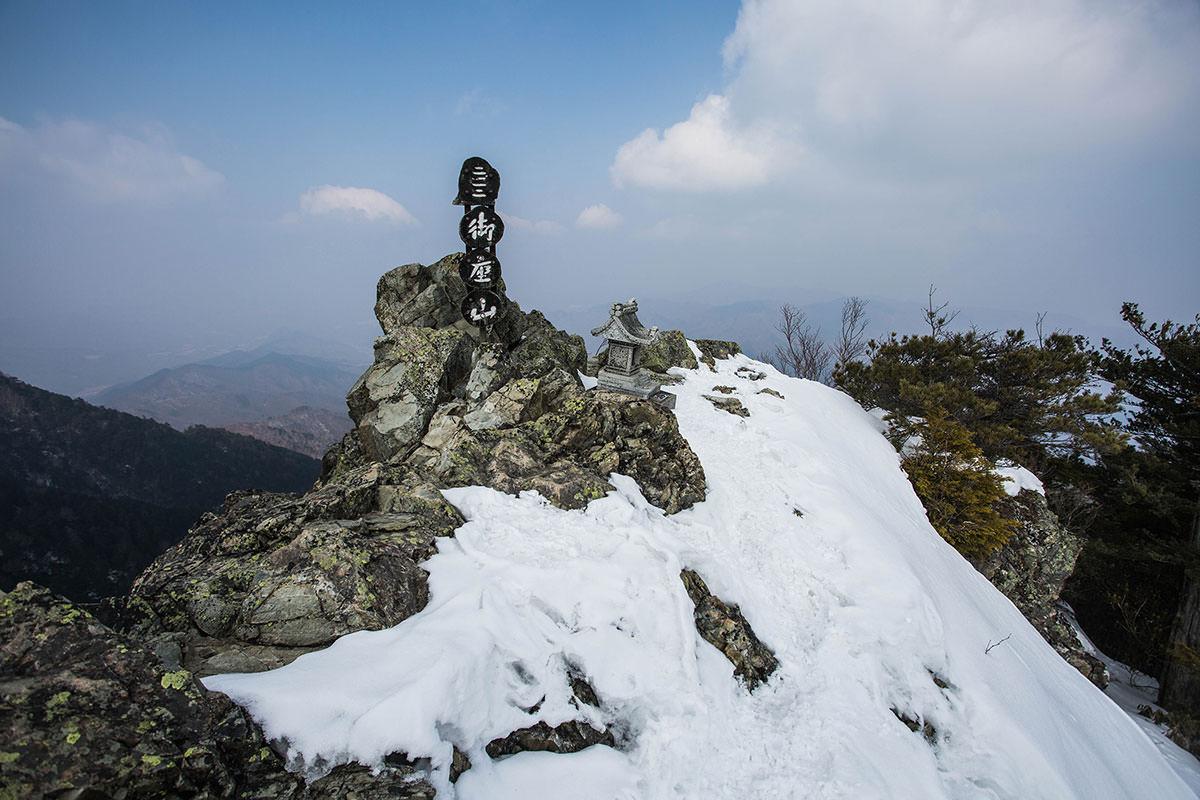 【御座山】登山百景-山頂に到着
