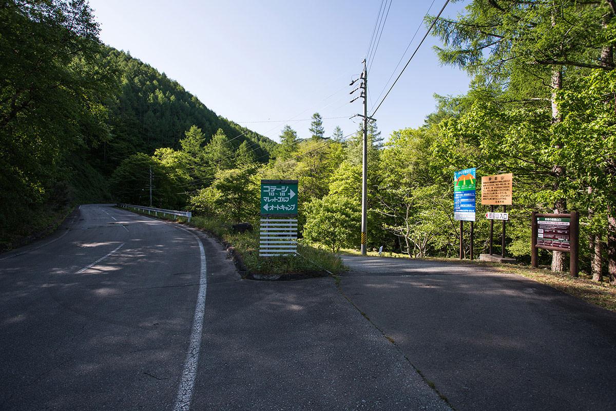 御座山-登山口