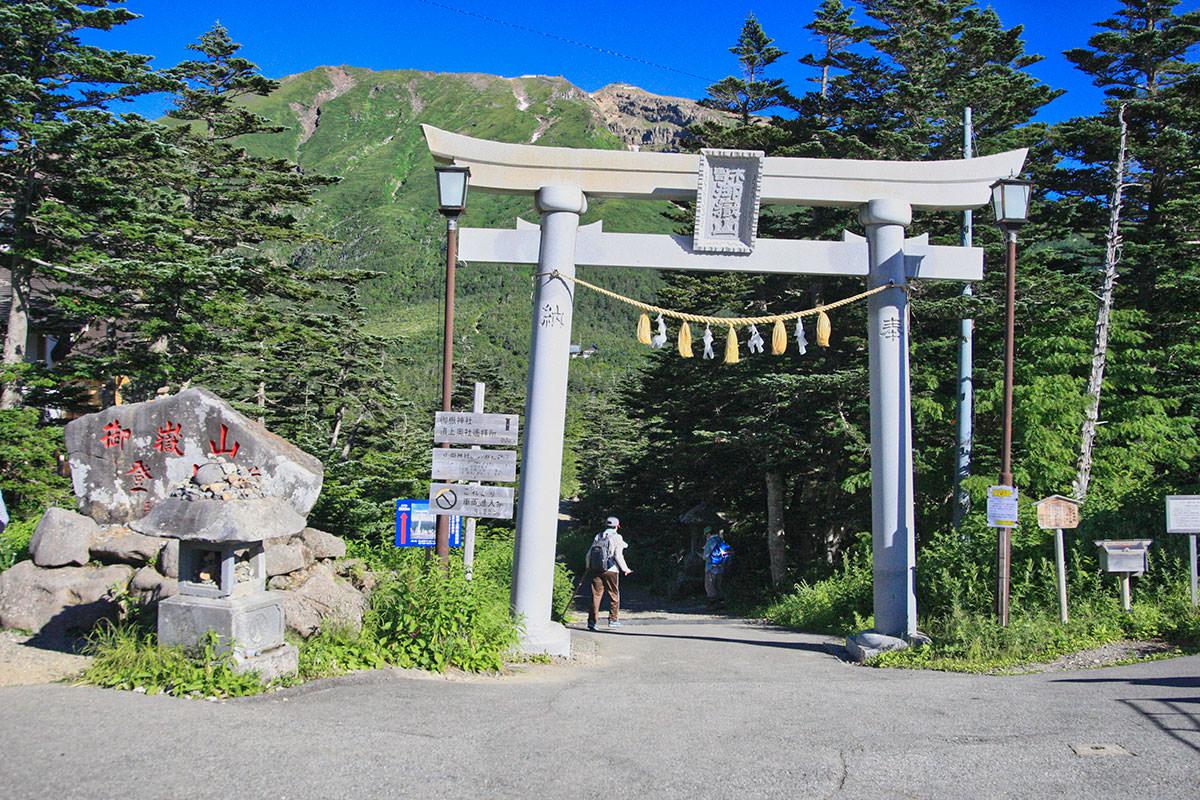 【御嶽山】登山百景-鳥居からスタート