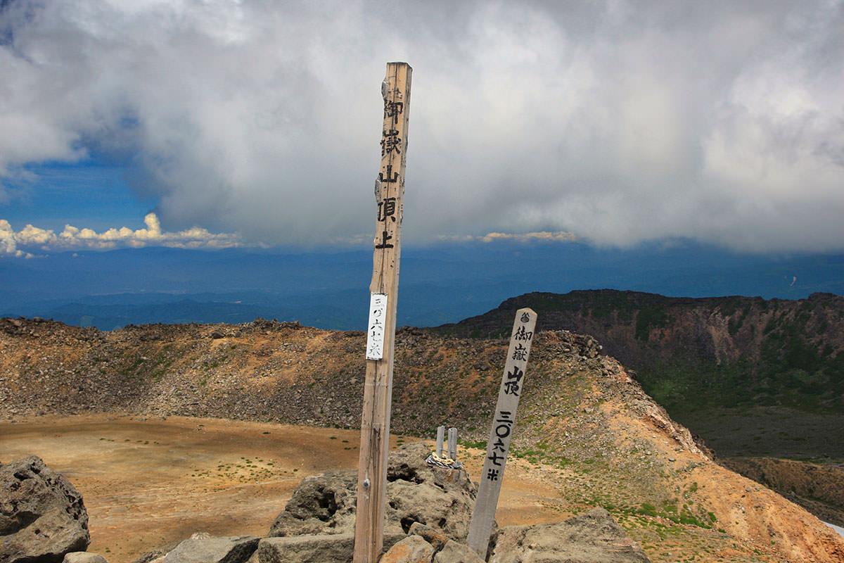 【御嶽山】登山百景-雲が出やすい模様