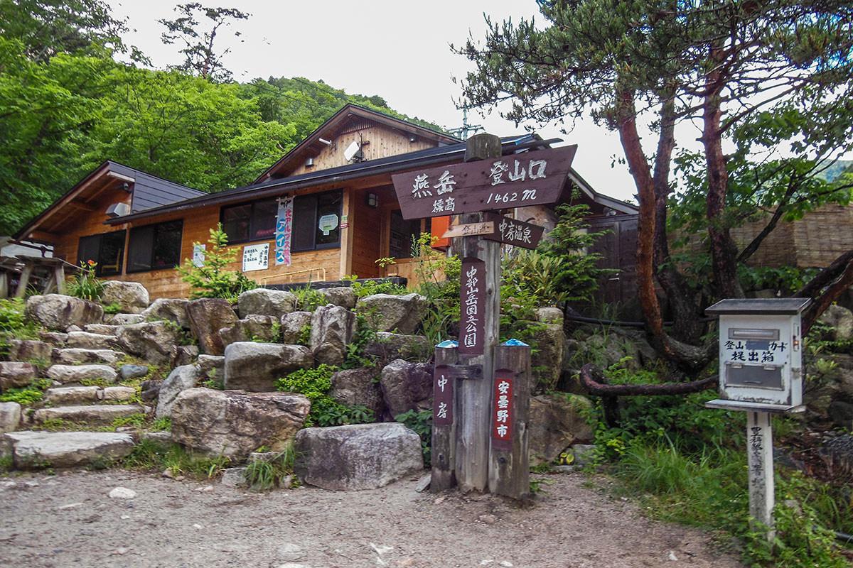 【大天井岳】登山百景-中房温泉からスタート
