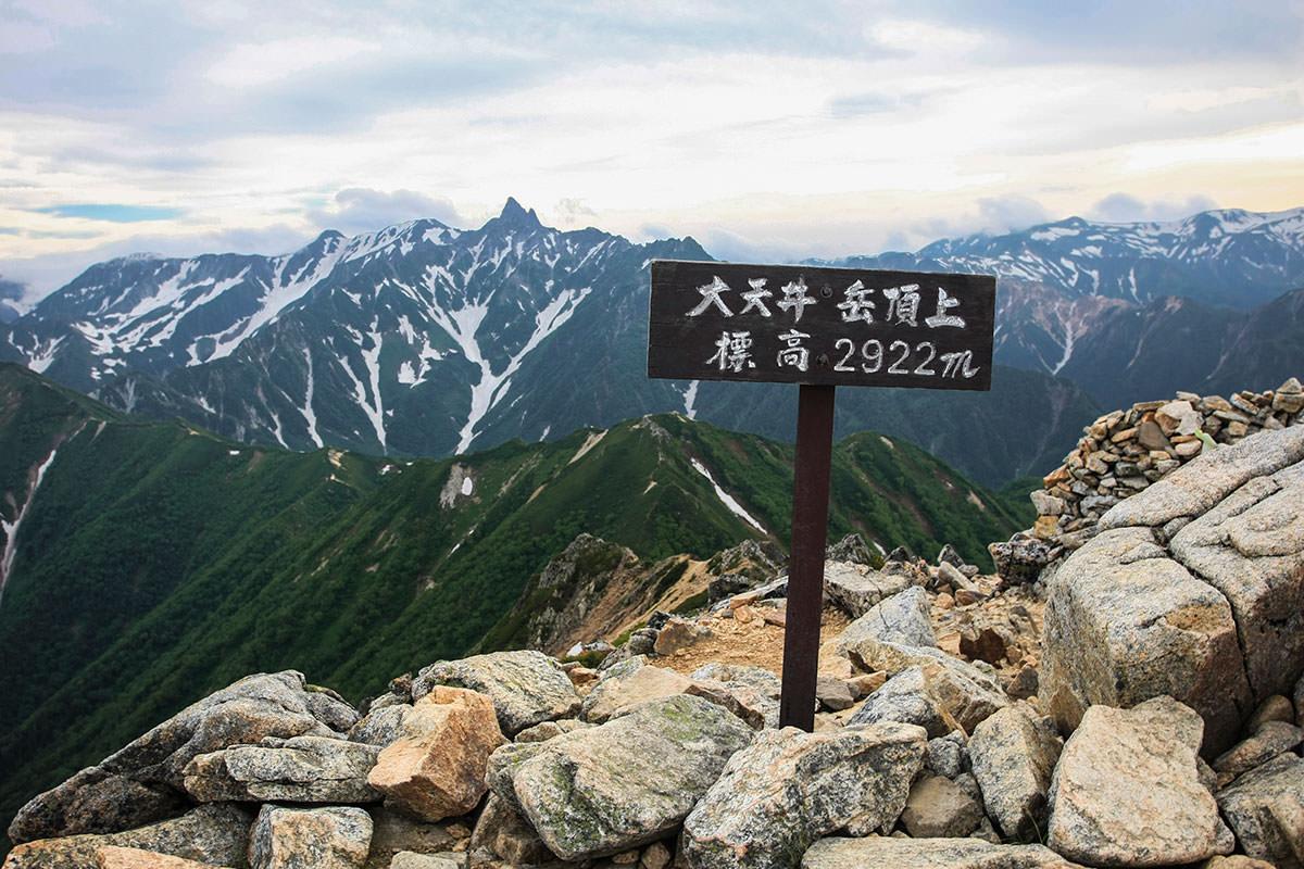 【大天井岳】登山百景-山頂は北アルプスが見渡せる