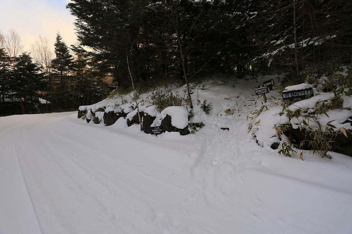 【三叉峰】登山百景-別荘地を歩く