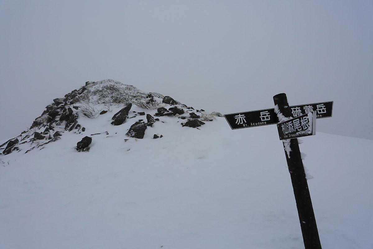 【三叉峰】登山百景-目の前に三叉峰