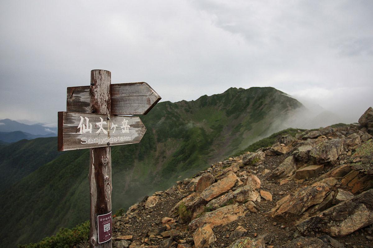【仙丈ヶ岳】登山百景-小仙丈からはあと少し