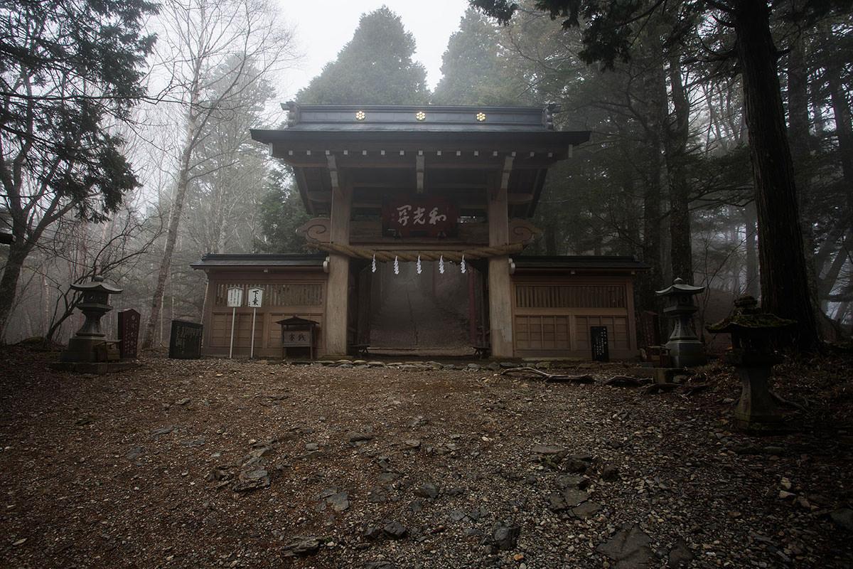 【七面山】登山百景-和光門に到着