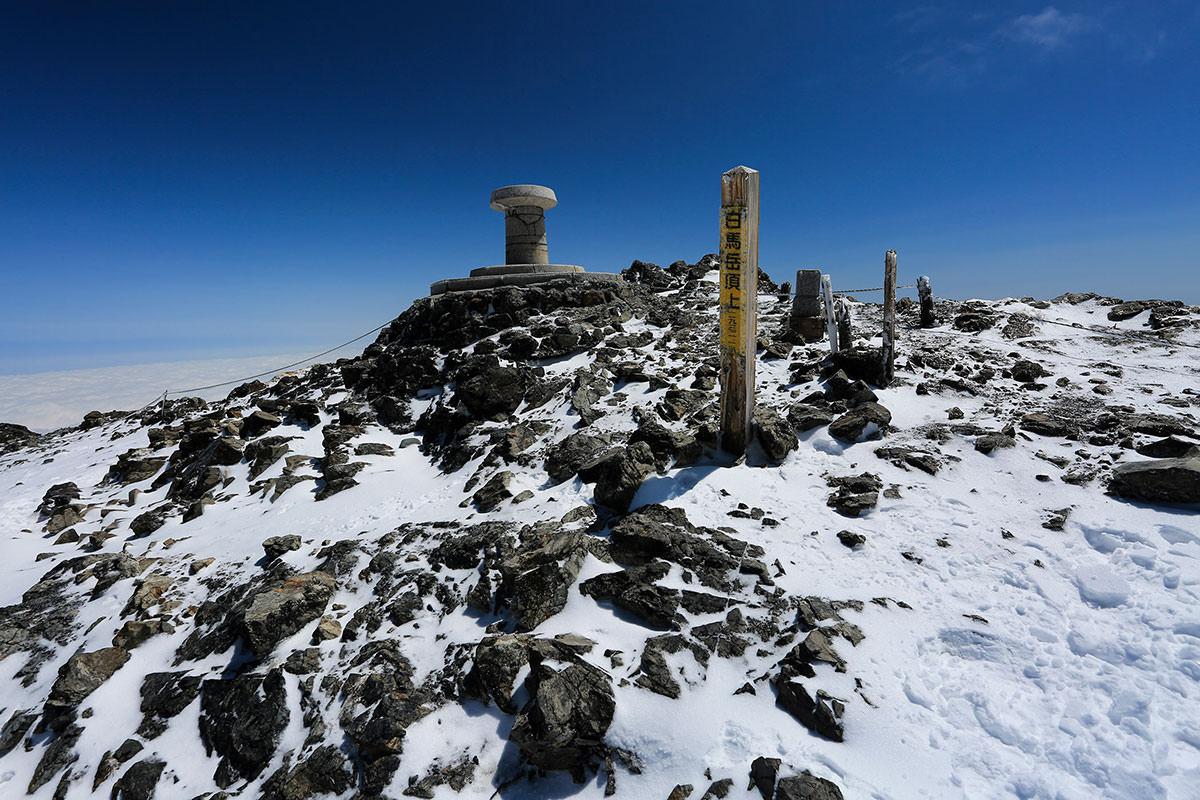白馬岳登頂完了