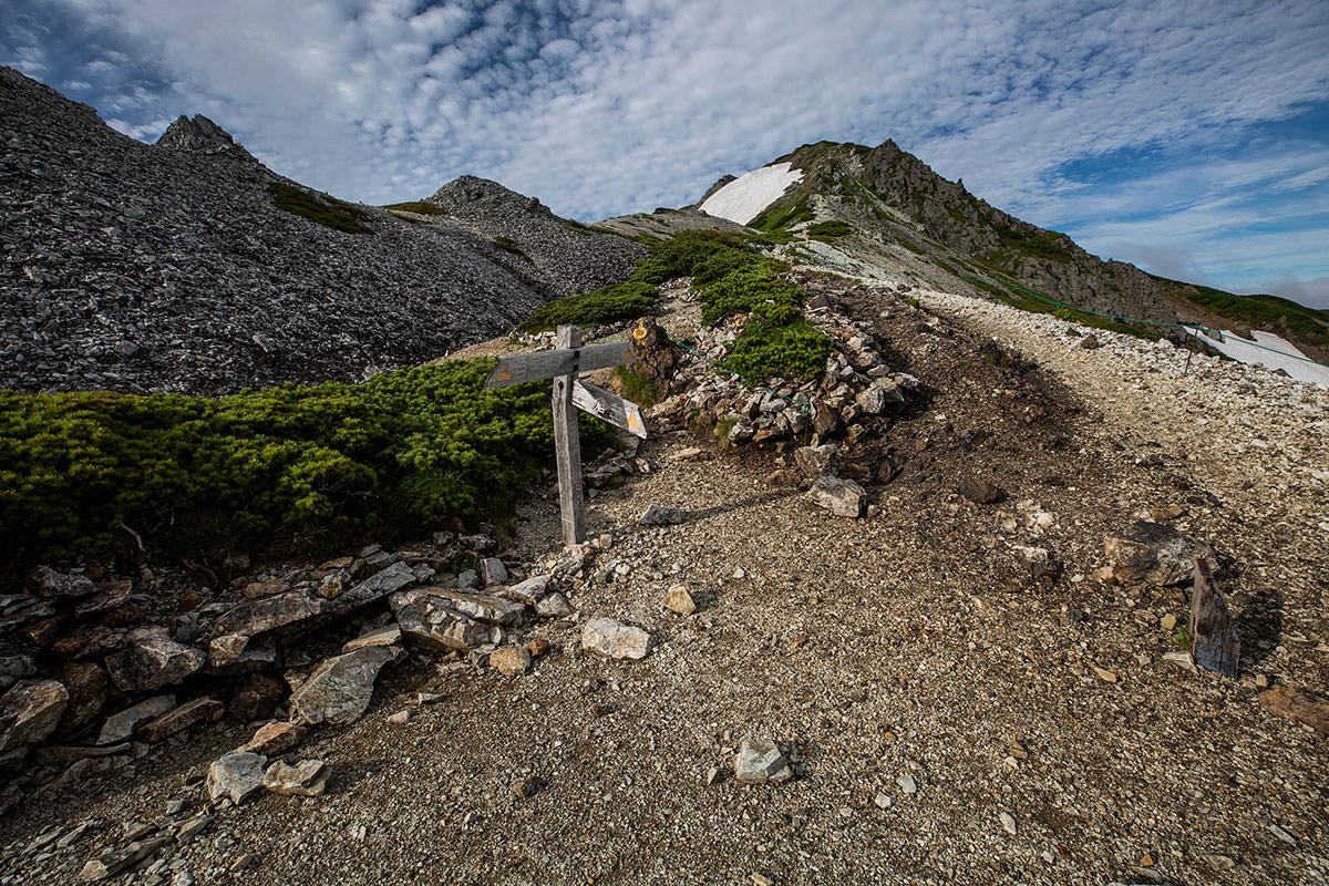 【白馬岳 栂池自然園】登山百景-三国峠に出た