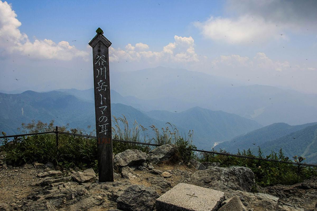 【谷川岳】登山百景-トマの耳に着いた。
