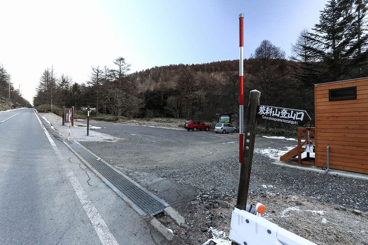 【蓼科山】登山百景-スズラン峠の駐車場