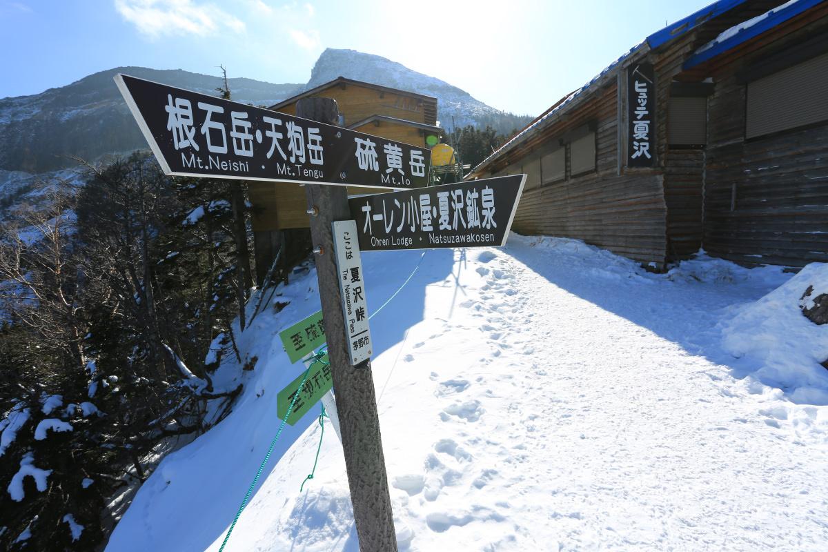 夏沢峠の標識
