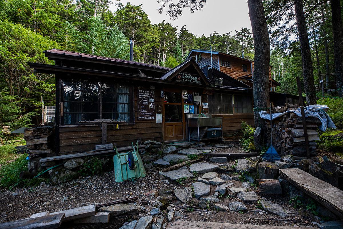 【天狗岳】登山百景-しらびそ小屋