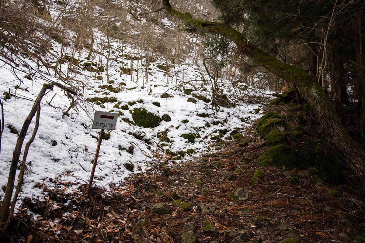 独鈷山-15分ほど登って山頂まで120分