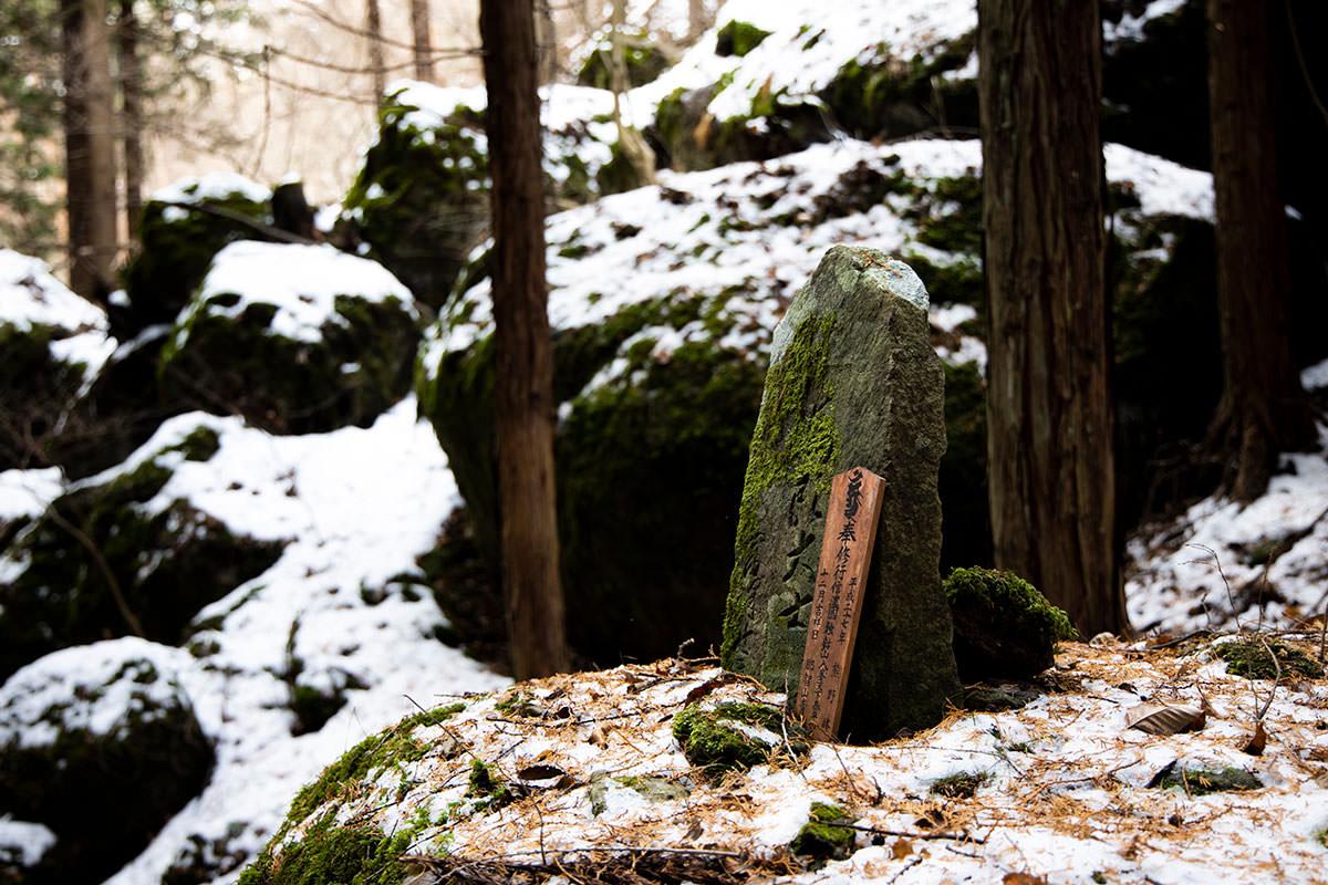 独鈷山-石仏が置かれている