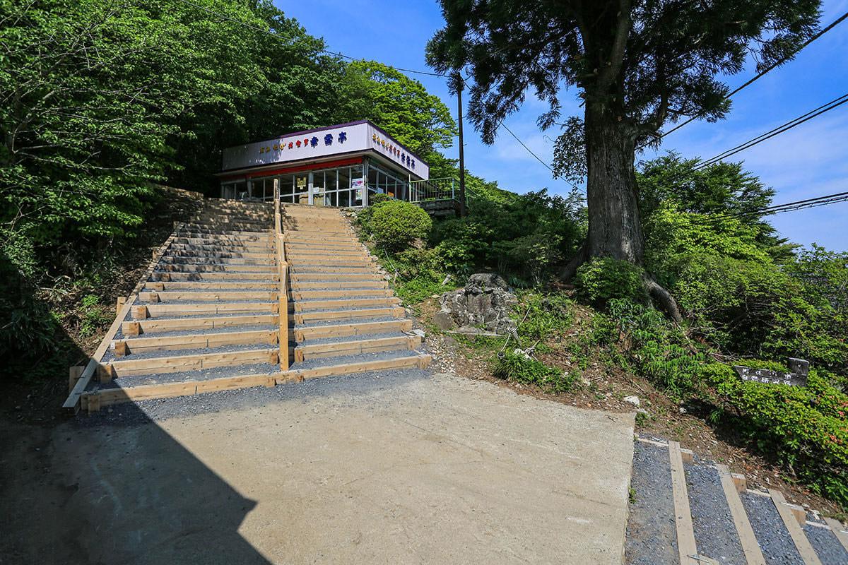 【筑波山】登山百景-男体山へと登る