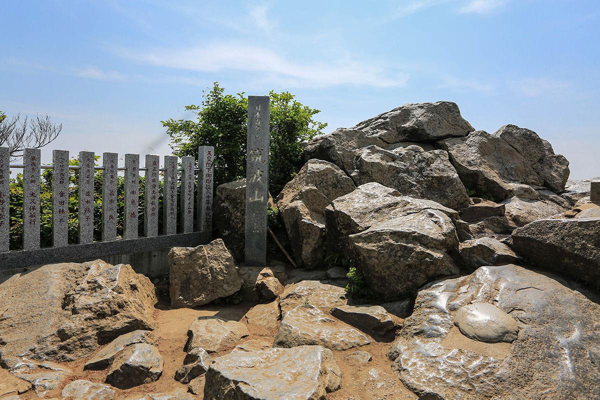 【筑波山】登山百景-山頂の標