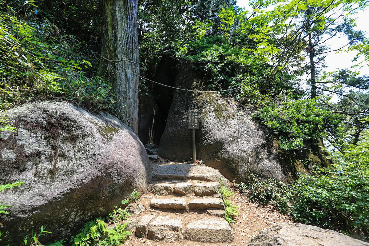 【筑波山】登山百景-弁慶の七戻り