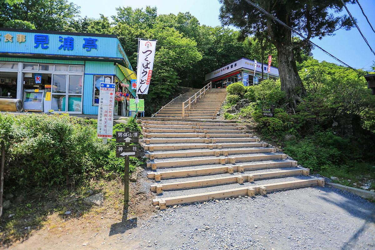 【筑波山 白雲橋コース】登山百景-男体山の入口