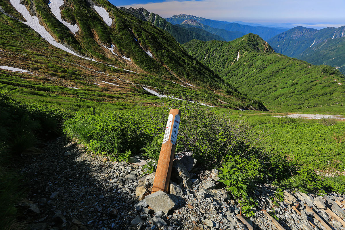 槍ヶ岳-奥丸山へ