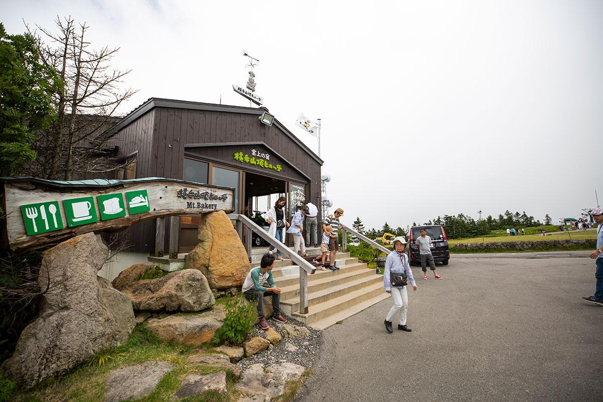 志賀高原横手山-観光地