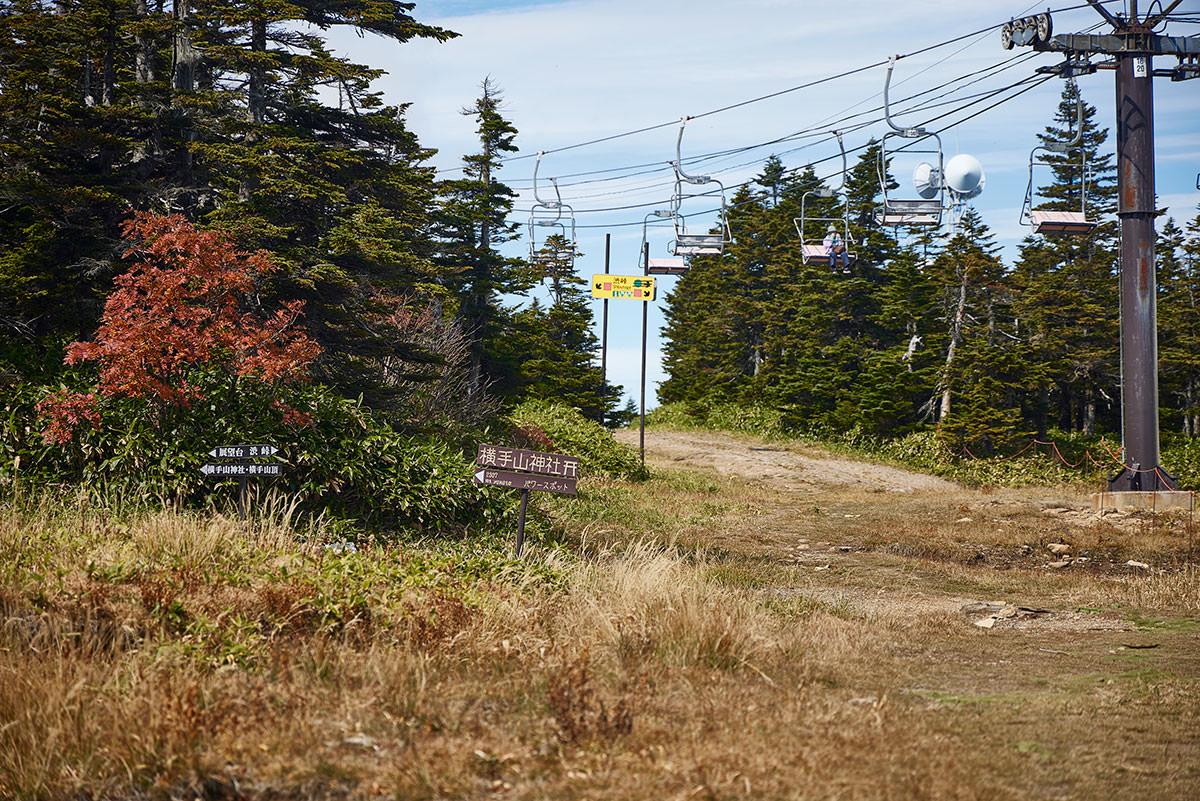 志賀高原横手山-山頂はココから左へ入る