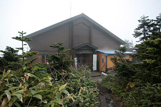 苗場山自然体験交流センター