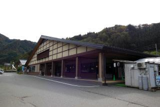 道の駅おたり 深山の湯