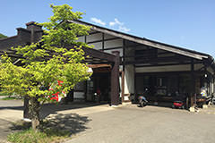 豊田村温泉公園 もみじ荘