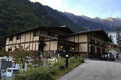 中崎温泉 奥飛騨の湯